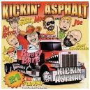 Kickin' Asphalt by Various Artists